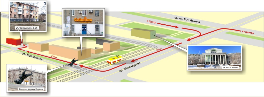 Схема проезда до офиса ТехКом-Волга