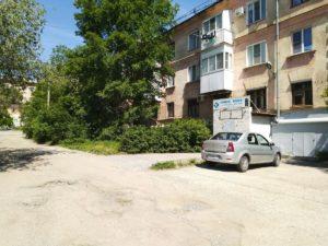 Офис ТехКом-Волга